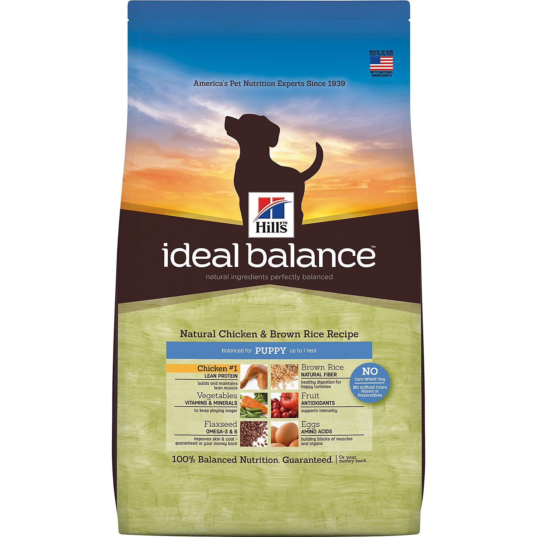 Hills Ideal Balance Chicken Brown Rice Puppy Food 12.5 Lbs.