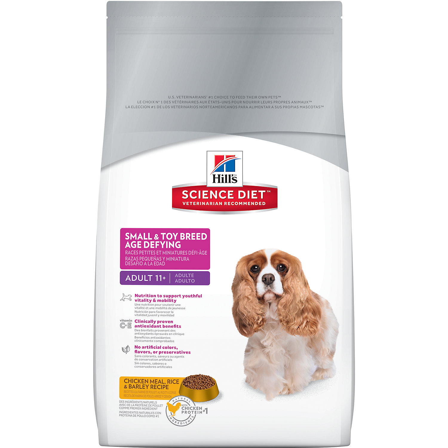 Science Diet Active Dog Food Small Bites  Lbs