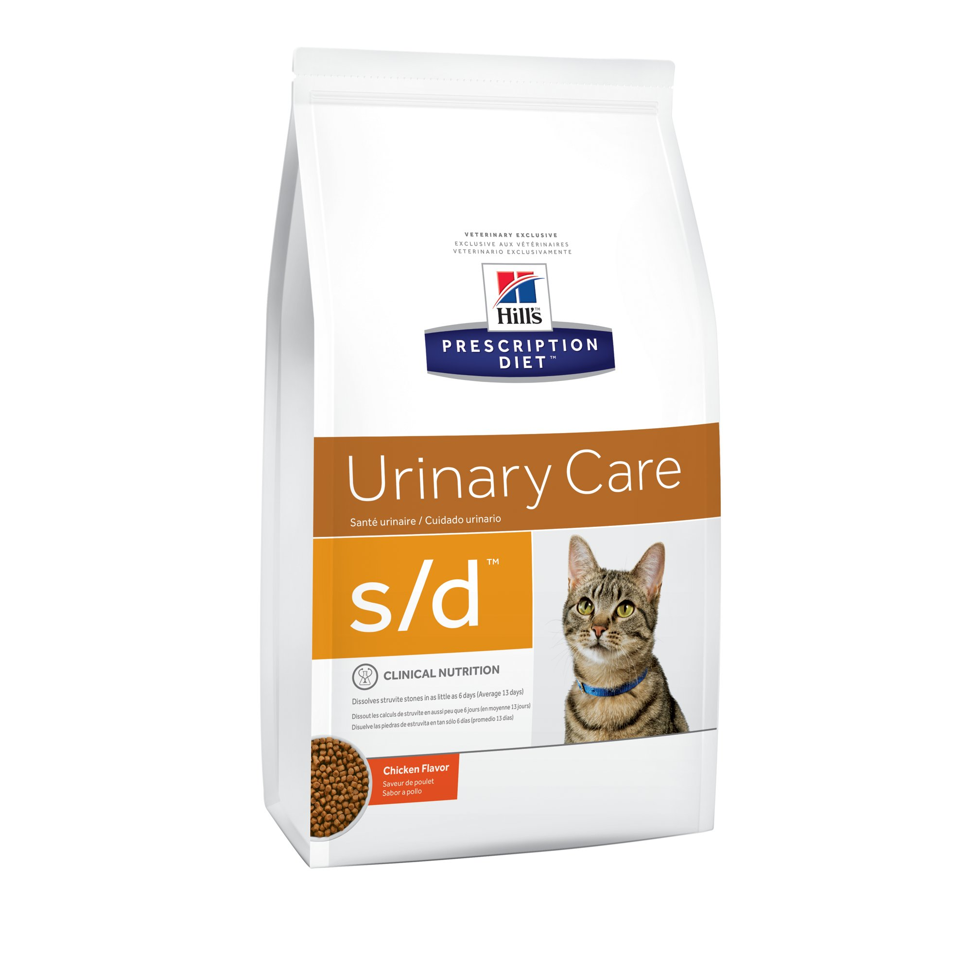 Cat Food Prescription Id