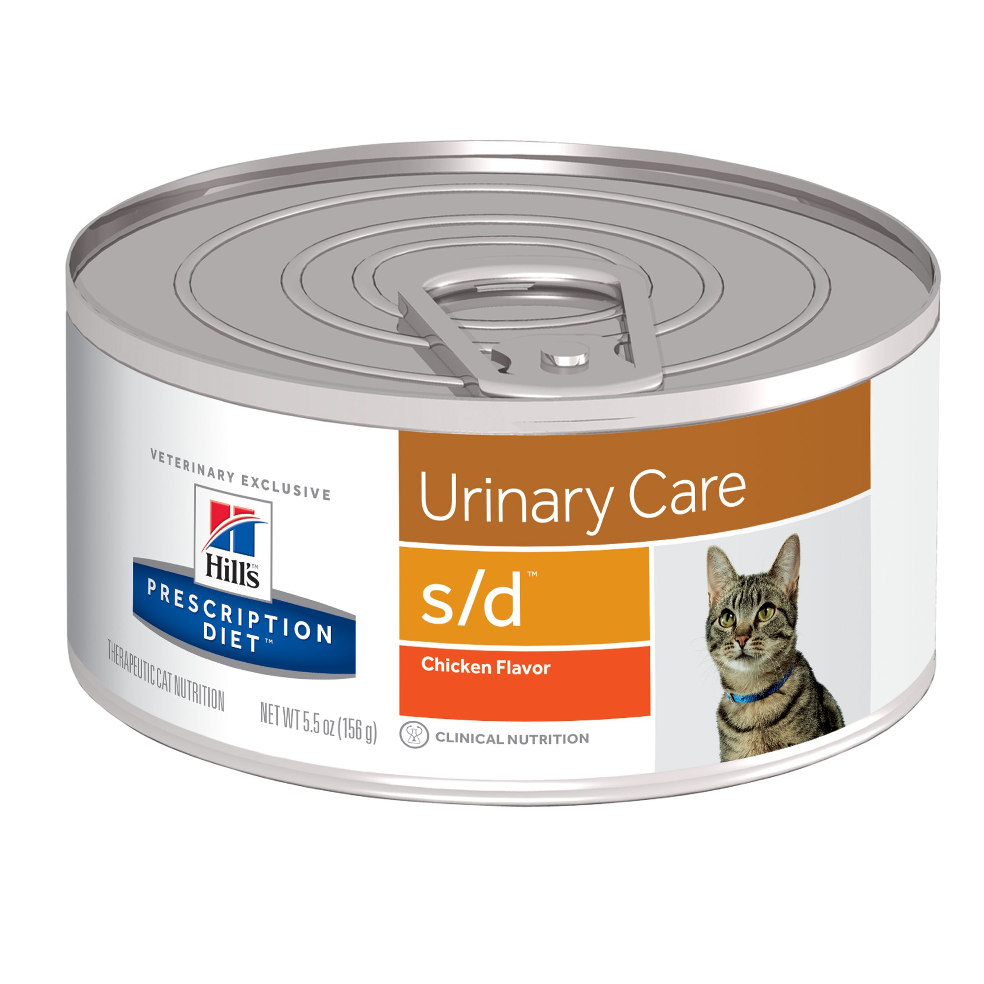 Dry Grain Free Urinary Small Dog Food