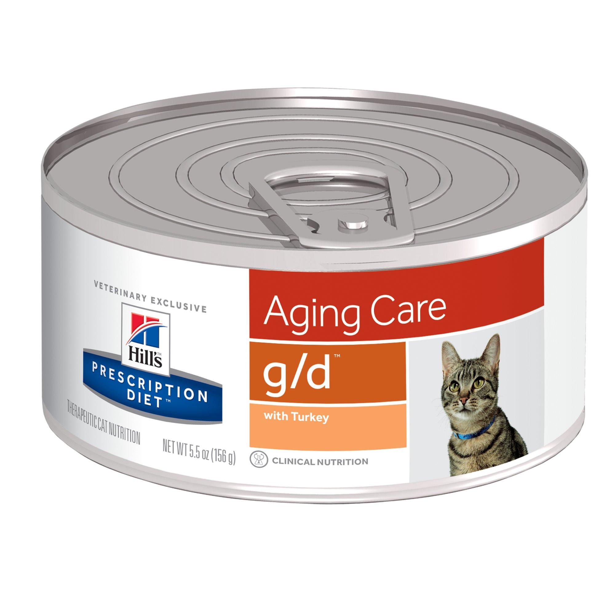 Prescription Diet Cat Food G D