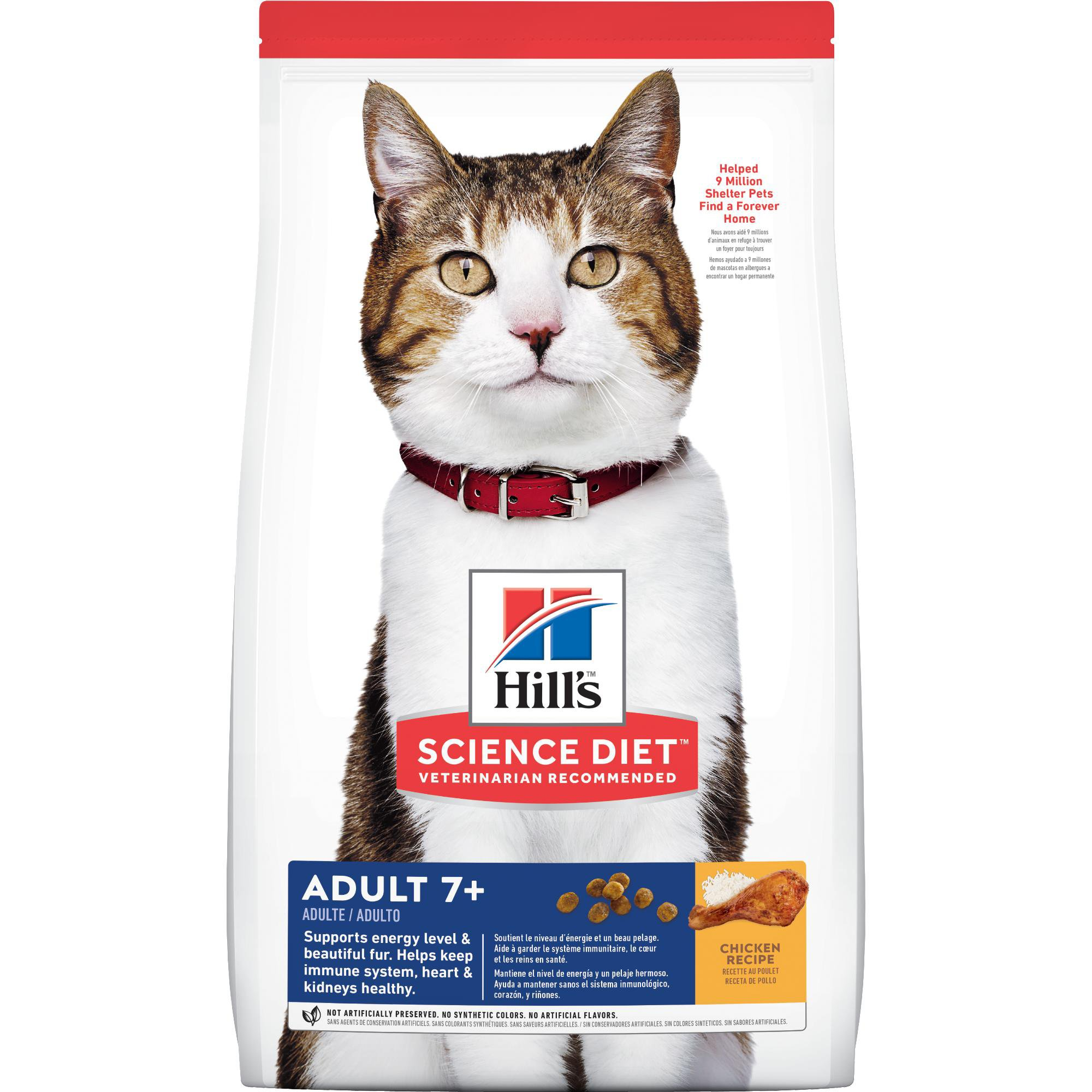Petco Cat Food Dry