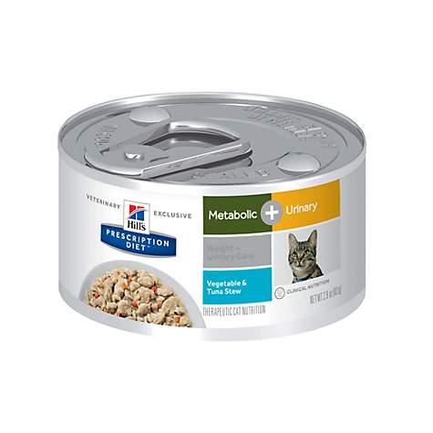 Petco Urinary Care Cat Food