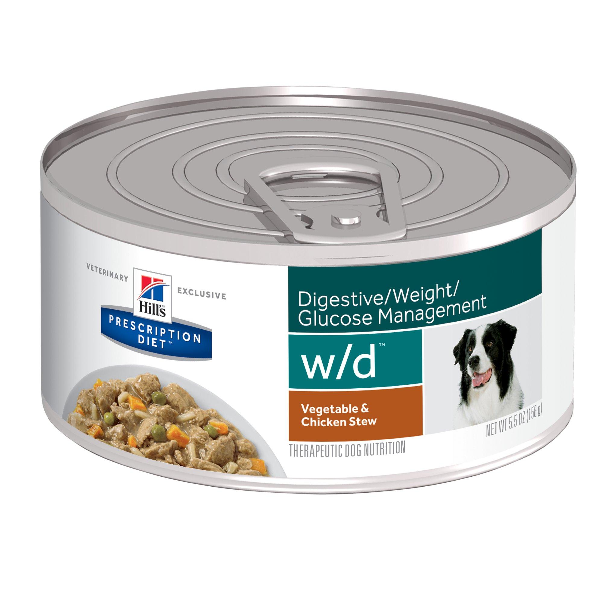Hills Glucose Management Dog Food