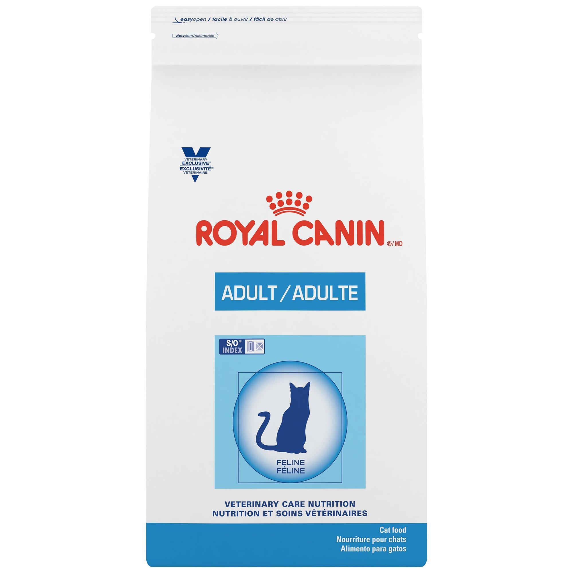 royal canin veterinary care nutrition feline adult dry cat food petco. Black Bedroom Furniture Sets. Home Design Ideas