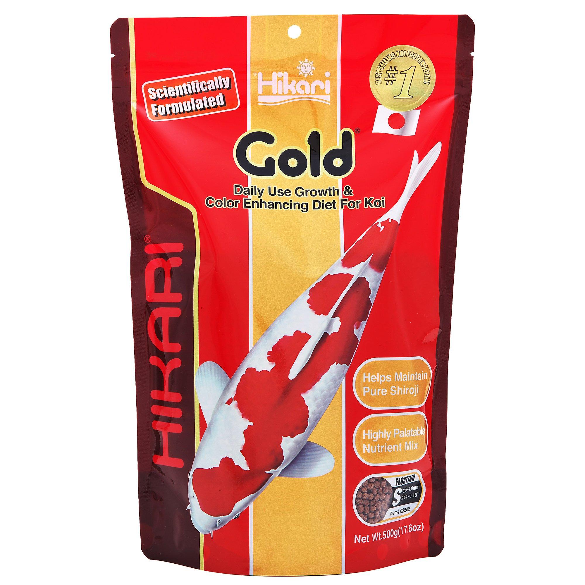 Gold koi mini pellets petco for Petco koi fish