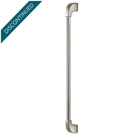 Polished Nickel Adjustable Slide Bar - 016-16FD - 1