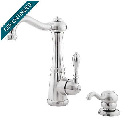 Stainless Steel Marielle  Kitchen Faucet - 072-MPSS - 1
