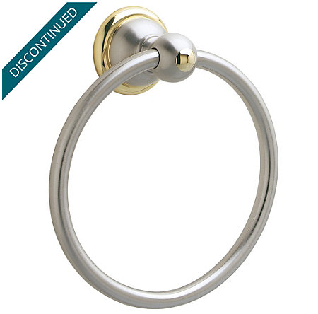 Brushed Nickel / Polished Brass Georgetown Towel Ring - BRB-B0PK - 1
