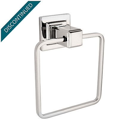 Polished Nickel Carnegie Towel Ring - BRB-WE1D - 1
