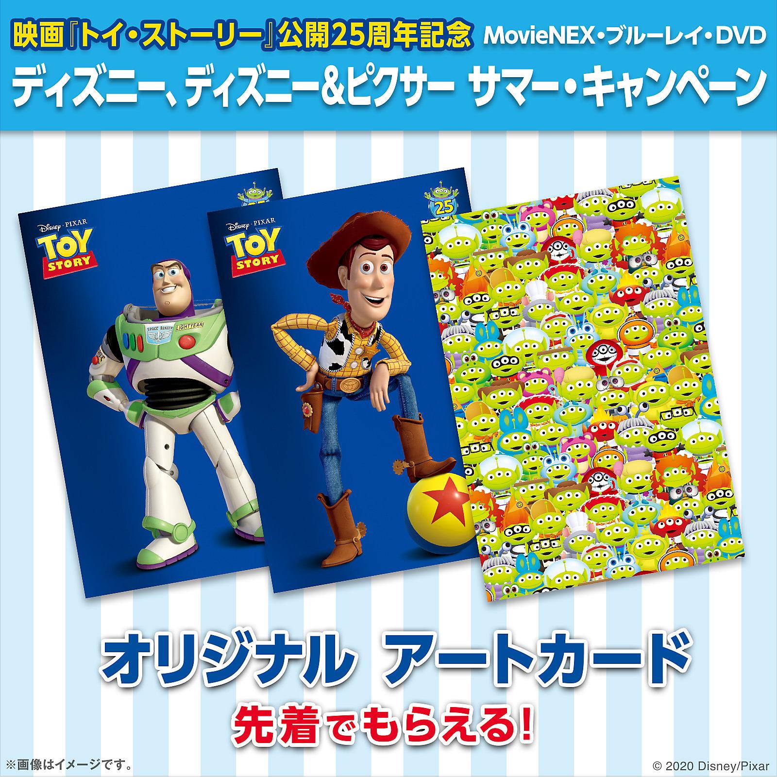 トイ・ストーリー』オリジナル・アートカード(3枚セット)