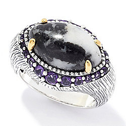 JOYA by Judy Crowell Sterling Silver Marquise Shaped White Buffalo & Amethyst Halo Ring