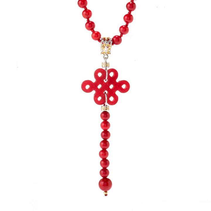 Jewelry Under $100 at ShopHQ 188-229 Gems en Vogue Final Cut Asia Red Quartz & Bamboo Coral Pendant w 20 Gem Bead Necklace