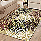 Gold rug in your home