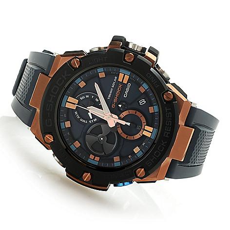 Casio Men S 45mm G Shock G Steel Solar Quartz Resin Strap Watch Evine