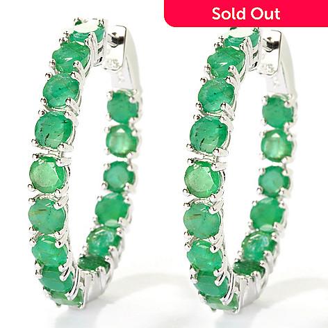127 861 Nyc Ii 1 25 7 88ctw Sakota Emerald Inside Out