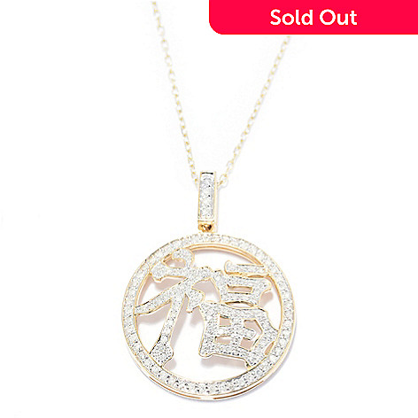 Beverly Hills Elegance 14k Gold 047ctw Diamond Chinese Symbol