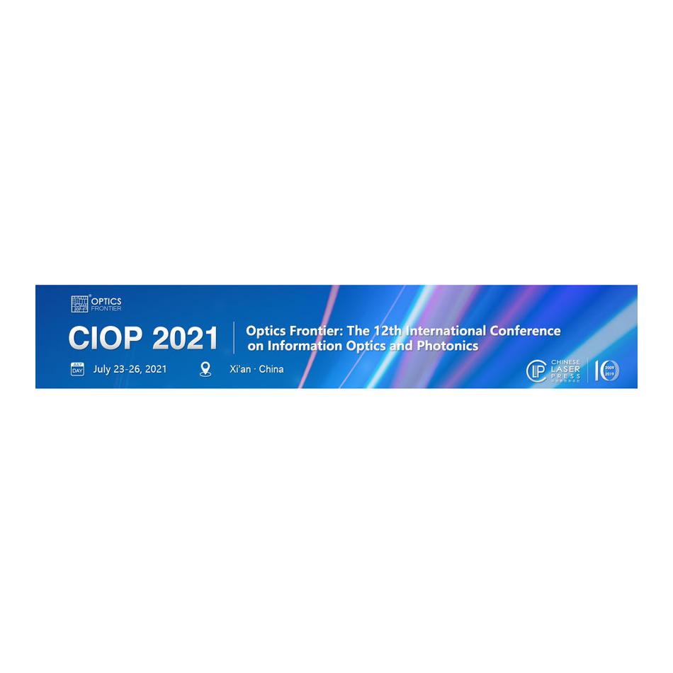 CIOP 2021 Logo