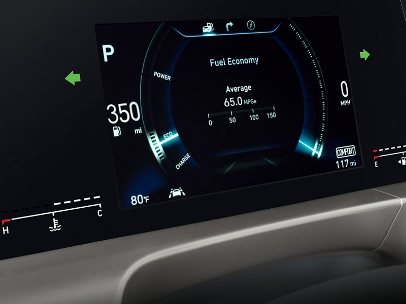 2020 NEXO Fuel Cell Display