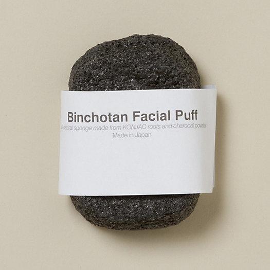 View larger image of Binchotan Charcoal Facial Puff