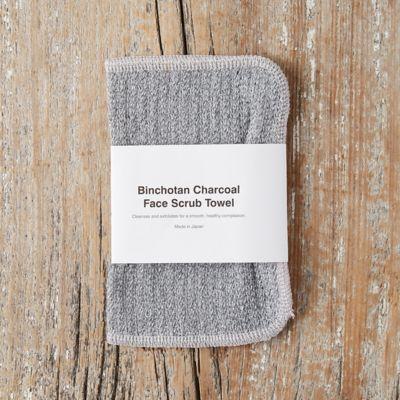 Binchotan Charcoal Face Towel