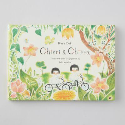 Chirri & Chirra: Spring
