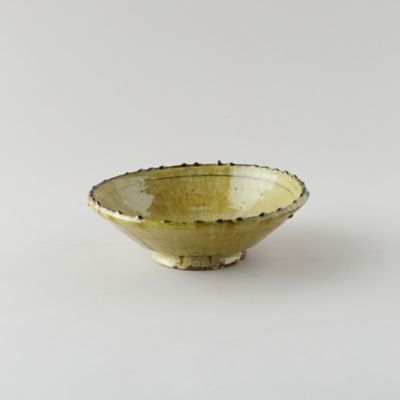 Citrine Ceramic Serving Bowl