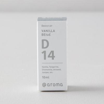 Vanilla Beige Essential Oil Blend
